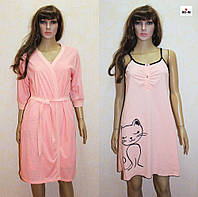 Набор халат и ночнушка в роддом летний для беременных персиковый 44-54р.