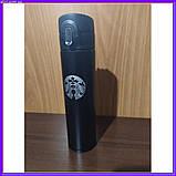 Термос Starbucks zk-b-106, термокружка черная, фото 5