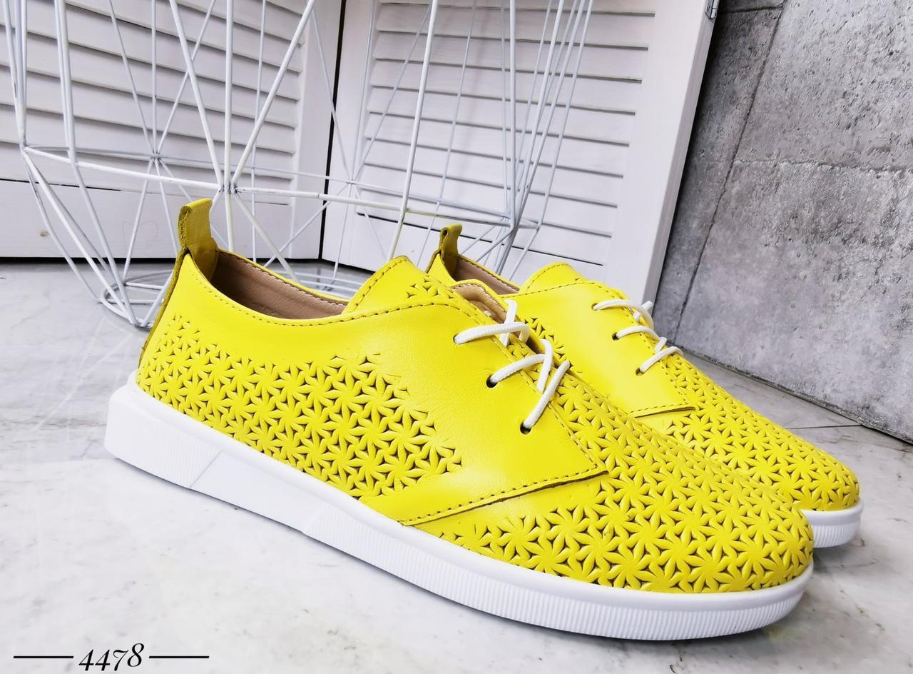Кожаные  туфли  с перфорацией 36-40 р жёлтый
