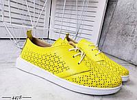 Кожаные  туфли  с перфорацией 36-40 р жёлтый, фото 1