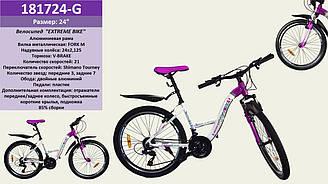 Велосипед 2-х колісний гірський (горный) 24'' 181724-G (1шт) ободнимі гальма, підніжка, в кор.