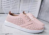 Кожаные  туфли  с перфорацией 36-40 р пудра, фото 1