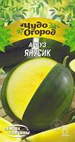 Семена арбуза Янусик 1 г, Семена Украины (ЧО)