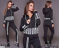 Стильный женский комбинированный спортивный костюм арт 657