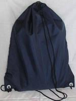 Рюкзак тканевый, пошив промо-сумок, нанесение логотипа., фото 1