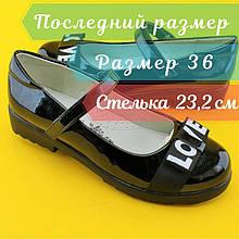 Туфли школьные на девочеку Танкетка 3795D Tom.m размер 36
