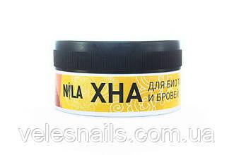Nila Хна для біотату чорна 20 г