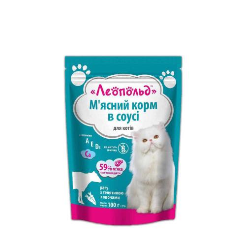 Консерва Леопольд для котов с телятиной и овощами в соусе, 100 г