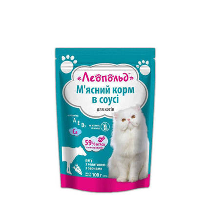 Консерва Леопольд для котов с телятиной и овощами в соусе, 100 г, фото 2