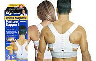 Магнитный корректор осанки для спины Posture Support унисекс S-M 60–81 см