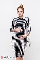 Женское платье миди для беременных и кормящих в полоску MEDEYA, Юла Мама
