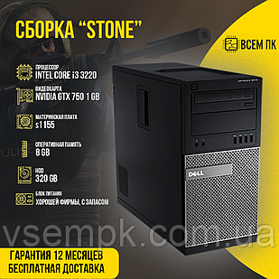 Игровой компьютер Сборка Stone в Б/У корпусе Комплектация 1 ( I3 3220 / GTX 750 1GB / 8GB ОЗУ / HDD 320GB )