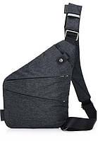 Мужская сумка Cross Body Темно-серая (R0034)