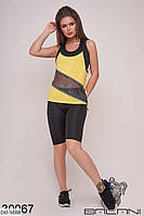 Стильный женский спортивный костюм для тренировок арт 602