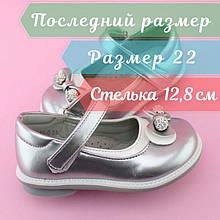 Детские серебристые туфли  для девочки бренд TOMM размер 22