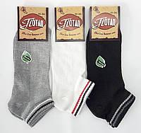 "Мужские летние носки ""Потап"". Вставки из сетки. (Розница)"