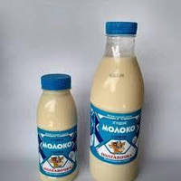 Молоко згущене з цукром 8,5 % ,Маса нетто: 380 гр