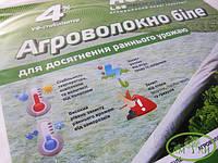Агроволокно или спандбонд: как правильно выбрать и эффективно использовать (ФОТО)