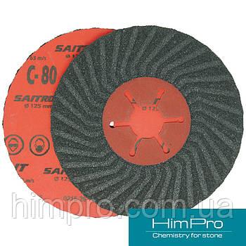 SAITRON d125 C80 Шлифовальный абразивный полужесткий диск