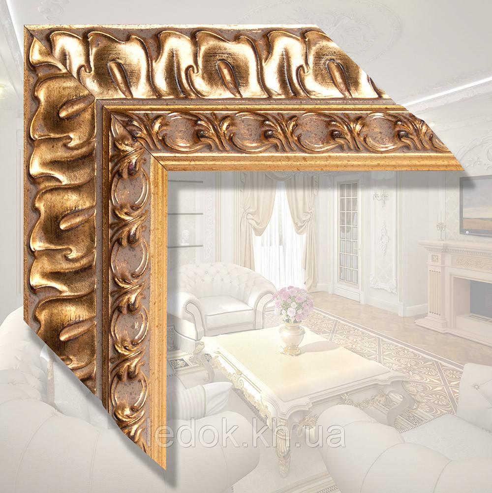 Зеркало в золотой деревянной раме 88мм