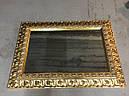 Зеркало в золотой деревянной раме 88мм, фото 3