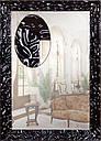 Зеркало в черной раме, глянец, фото 2