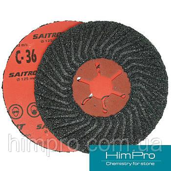 SAITRON d125 C36 Шлифовальный абразивный полужесткий диск