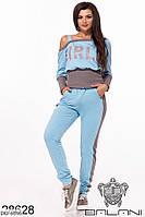 Оригинальный женский спортивный костюм голубого цвета арт 654