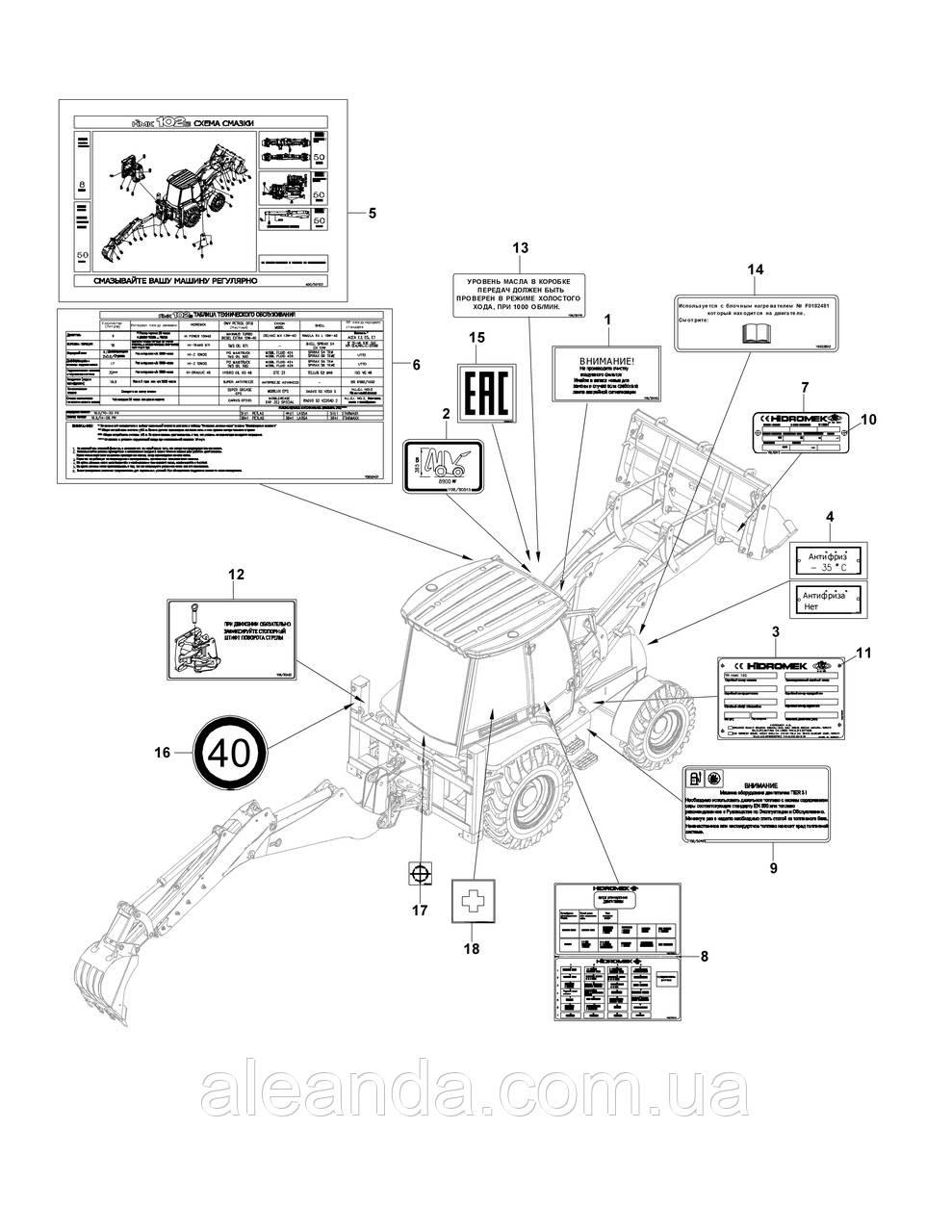 S4881020 ремпкомплект поворотного циліндра Hidromek