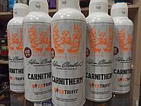 Жиросжигатель Carnitherm Extrifit 1л