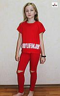 Летний костюм для девочки футболка и штаны красный 34-40р.