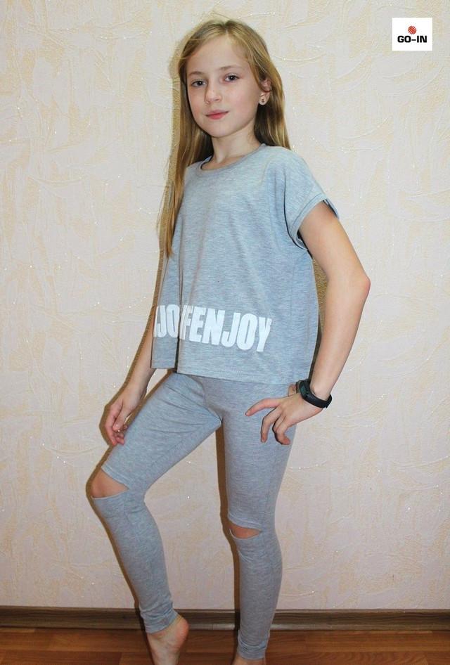 Летний костюм для девочки футболка и штаны
