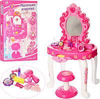 Музыкальное трюмо Маленька кокетка для девочки со стульчиком Розовое (RI0289)