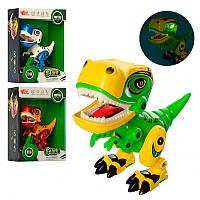 Динозавр MingYuan MY66-Q1203 звук, свет, на батарейках, металл