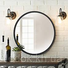 Круглое зеркало в черном цвете 800 мм