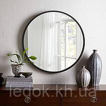 Круглое зеркало в черном цвете 1000 мм