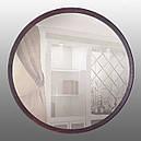 Зеркало круглое 800 мм венге, фото 3