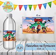 Наклейки на бутылки в тематике праздника