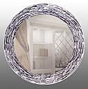 Зеркало дизайнерское, круглое 600 мм, фото 3