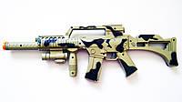 Автомат AR-3010 GAME GUN Дополненная реальность