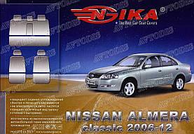 Авточехлы Nissan Almera 2006-2012 (classic) Nika