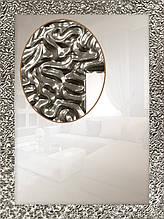 Зеркало от производителя для прихожей, спальни, ванной  600х600