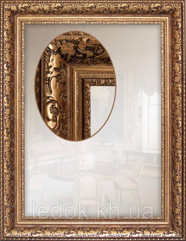 Зеркало настенное для ванной и прихожих 1200х600