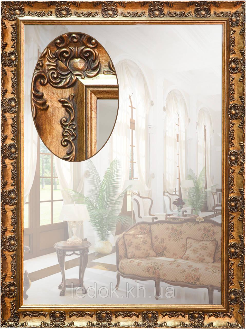 Зеркало в золотой раме Под заказ