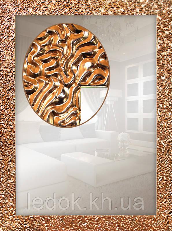 Зеркало настенное для ванной, спальни, прихожей 600х600, Пластик