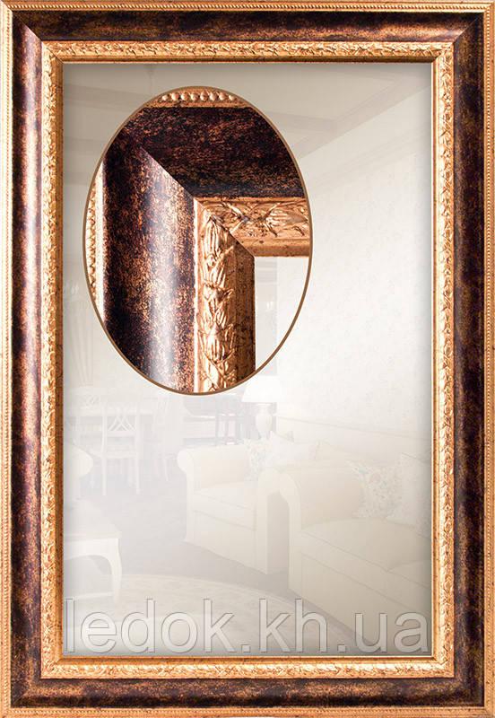 Зеркало для спальни, коридора, ванной в багетной раме  700х500