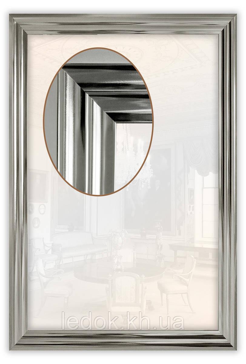 Зеркало в раме (глянец) 600х600, Пластик