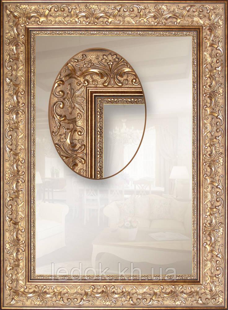 Зеркало в золотой, широкой раме 1100х500, Пластик