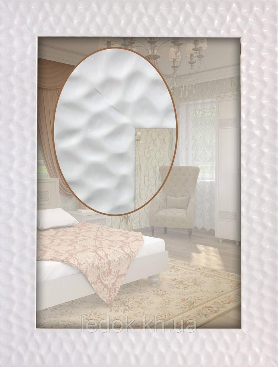 Зеркало в белой раме 1100х500