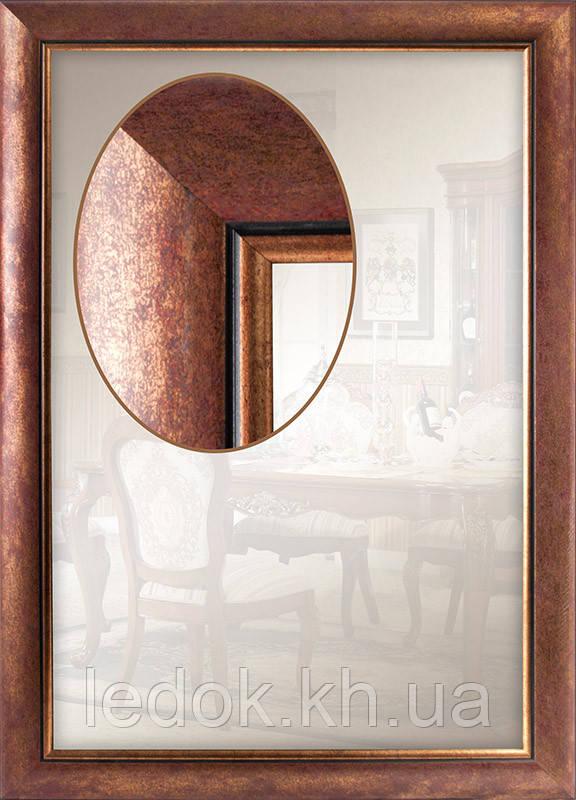 Зеркало в багетной раме для прихожей, спальни 600х600